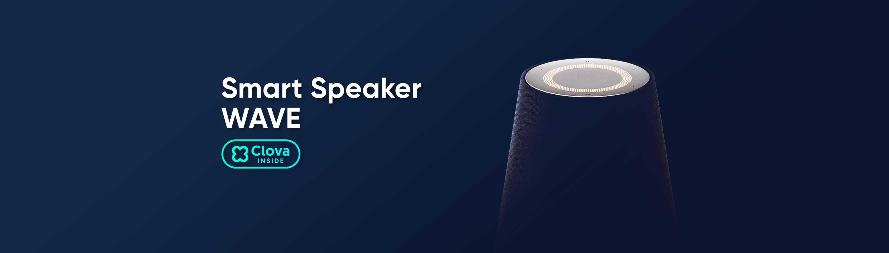 Smart Speaker Wave